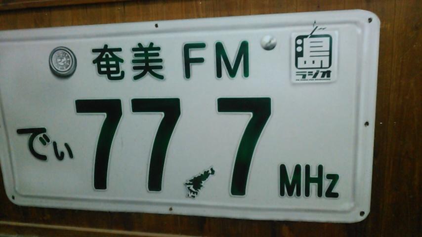 f0184191_19430450.jpg