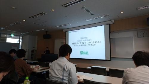パッシブハウスジャパン+構造塾2回目_f0150893_14190461.jpg
