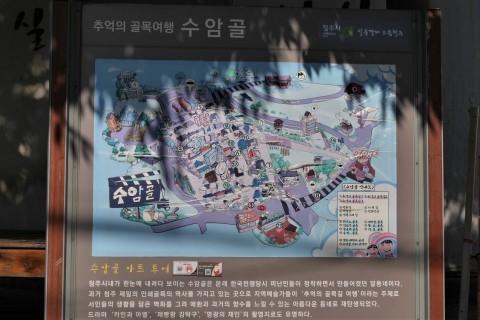 清州でマストな観光地 スアムゴル①_a0140305_00443781.jpg