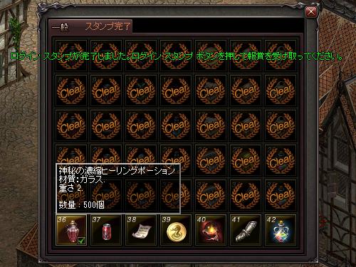 b0056117_09312145.jpg
