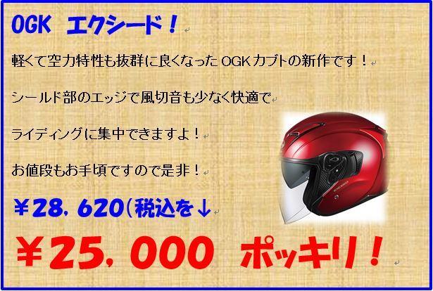f0056935_11142860.jpg