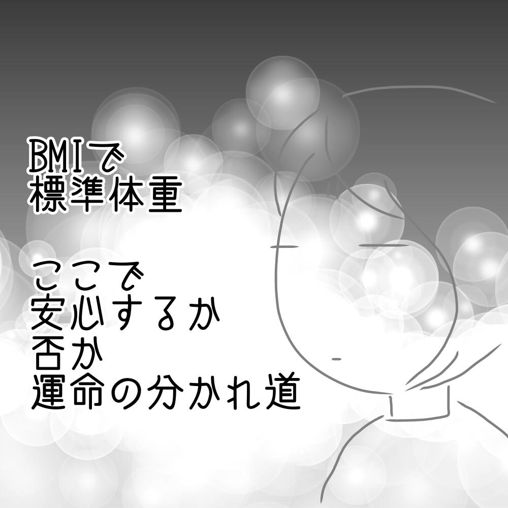 f0183846_22541099.jpg