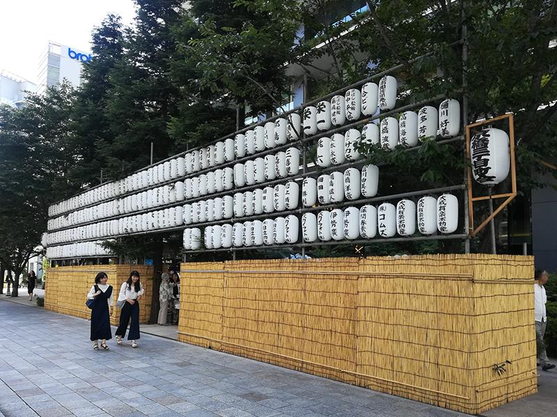 Hello from Tokyo 79  京橋、数寄屋橋_a0003650_23162481.jpg