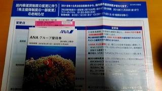 b0296353_20131364.jpg