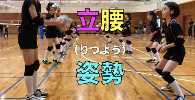 第2886話・・・バレー塾 in能生11_c0000970_17005301.jpg