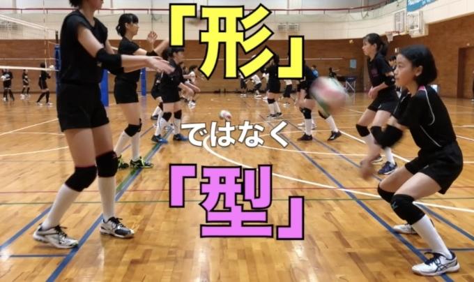 第2886話・・・バレー塾 in能生11_c0000970_17010236.jpg