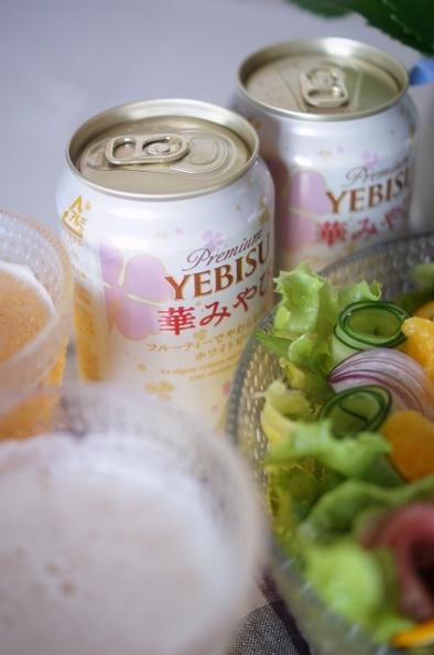 ビールのお供_f0314272_21212725.jpg