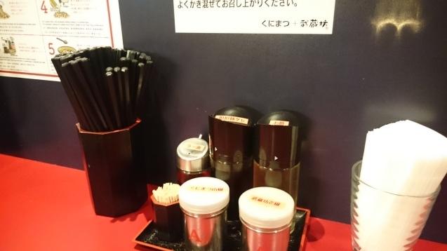 広島駅北口 ekie DINING 汁なし担々麺_c0325278_23153795.jpg