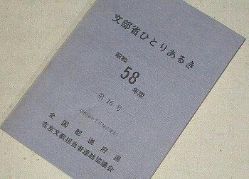 f0003283_19062363.jpg
