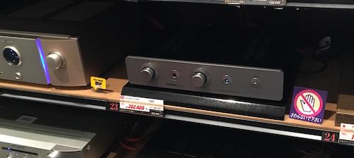 【試聴】オーディオスクエアトレッサ横浜店にてSUGDEN A21が試聴可能です。_c0329715_16163142.jpg