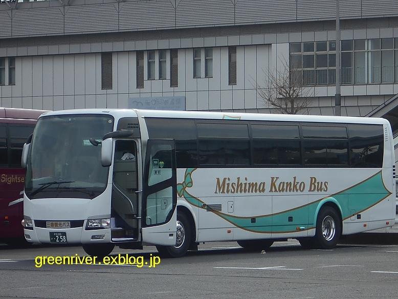 三嶋観光バス 258_e0004218_21161298.jpg