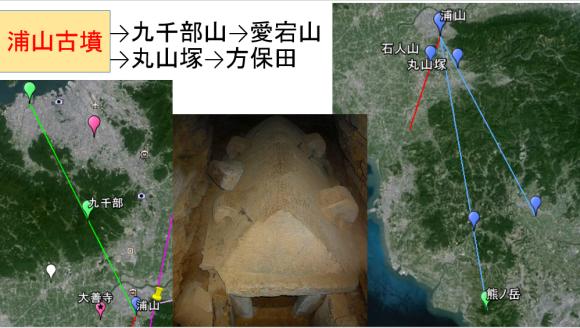 熊本の鉄と石の文化が、弥生文化の破壊と進化をもたらした_a0237545_10544281.png