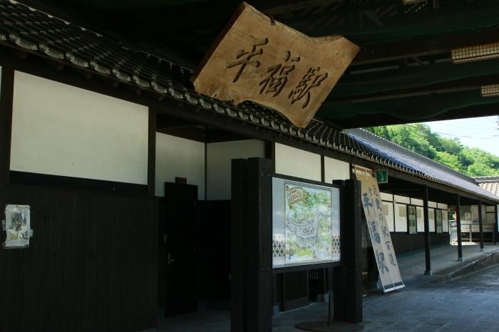 平福駅_f0371447_23465912.jpg