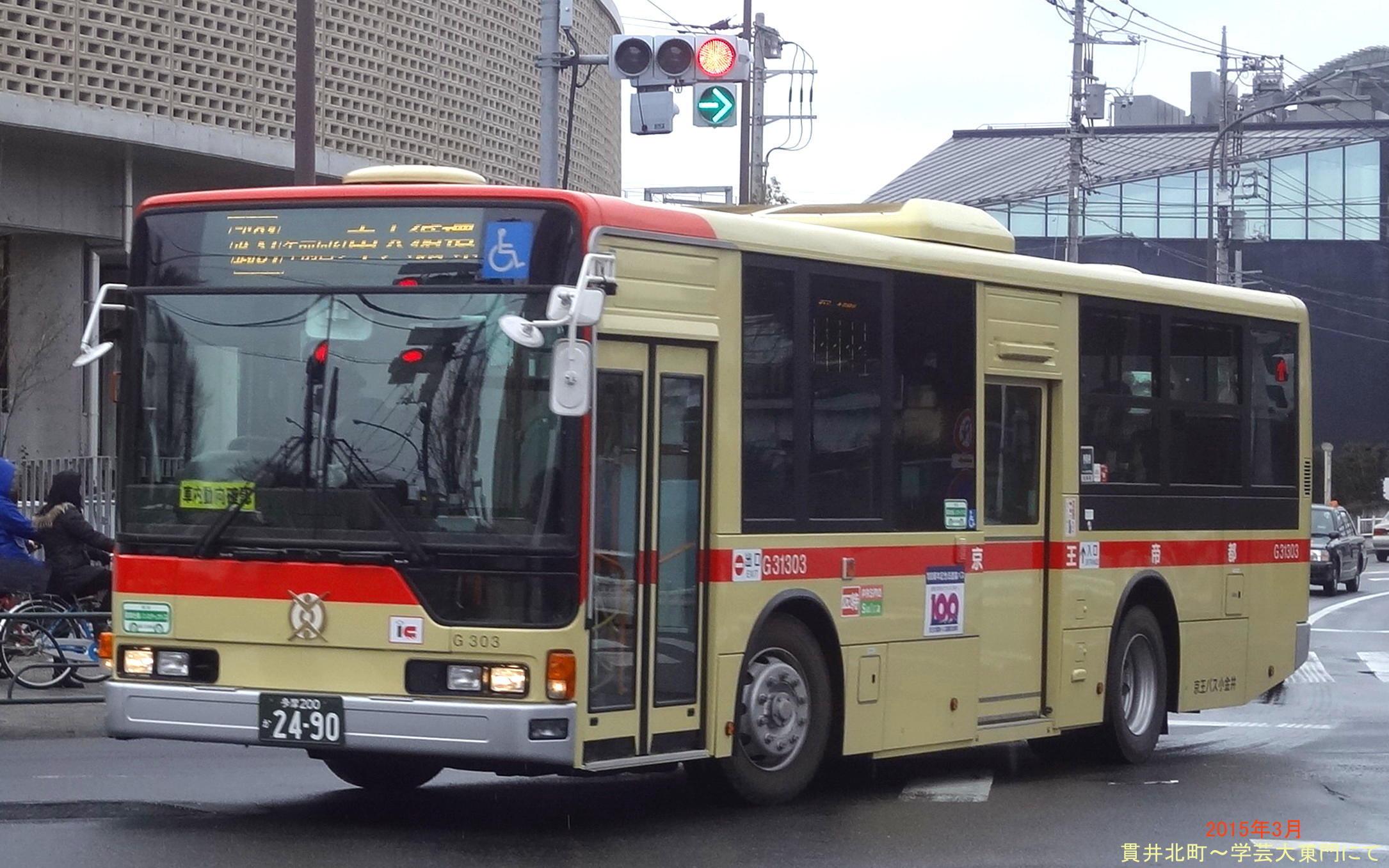 b0149766_20061222.jpg