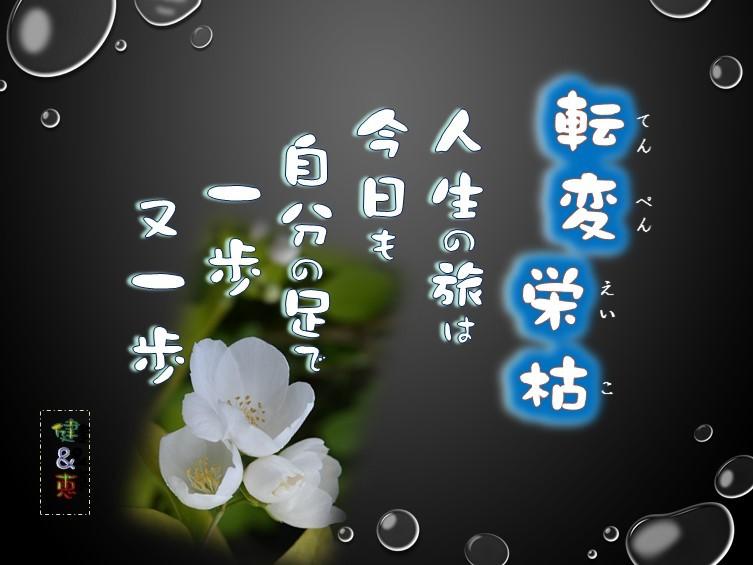 f0214467_08240107.jpg