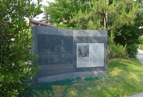 砂町の石田波郷記念館へ_a0248481_23235691.jpg