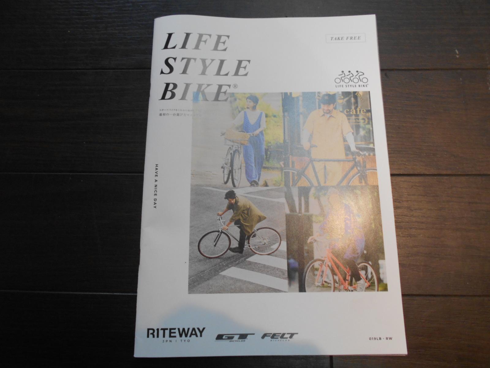 RITEWAYのカタログが来ました_b0189682_18252842.jpg