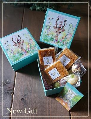 New Gift!_c0220186_12441197.jpg