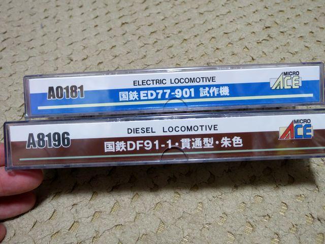 f0084703_08474401.jpg