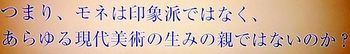 b0044404_16210851.jpg
