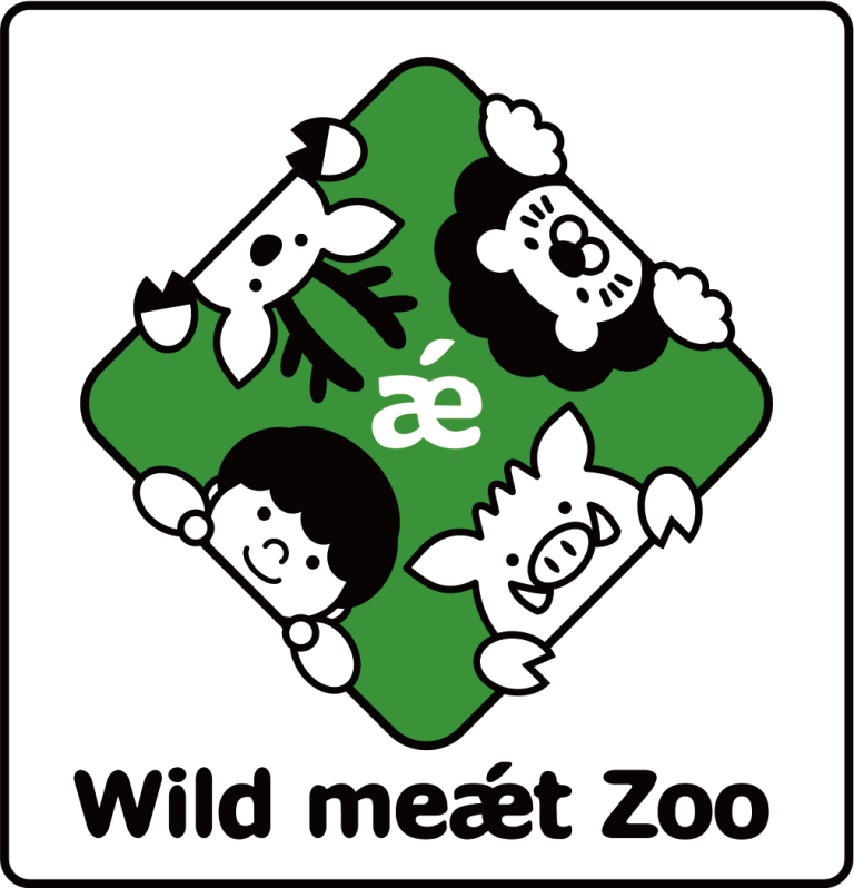 ライオンたちにイノシシをプレゼント?! Wild meǽt Zoo(ワイルド ミート ズー)始動!_c0290504_13564417.png