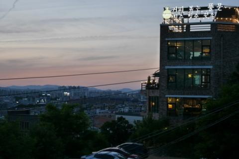 清州でマストな観光地 スアムゴル ②絶景の見えるカフェ_a0140305_03254845.jpg