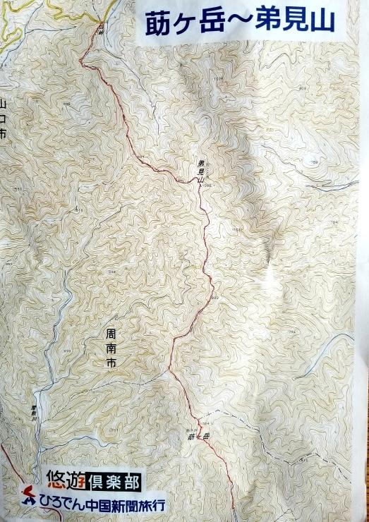 莇ヶ岳ー弟見山 縦走_f0219710_08315116.jpg