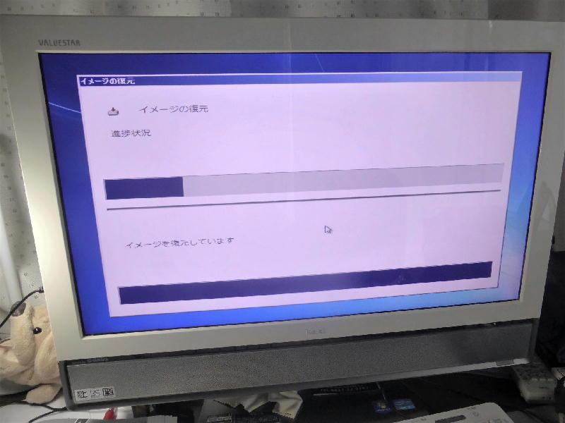 b0057612_21413680.jpg