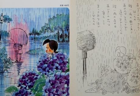 恋する紫陽花 * HIER * hydrangea d\' amour_a0332314_10071079.jpg