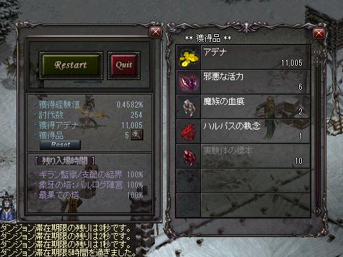 b0056117_09283605.jpg