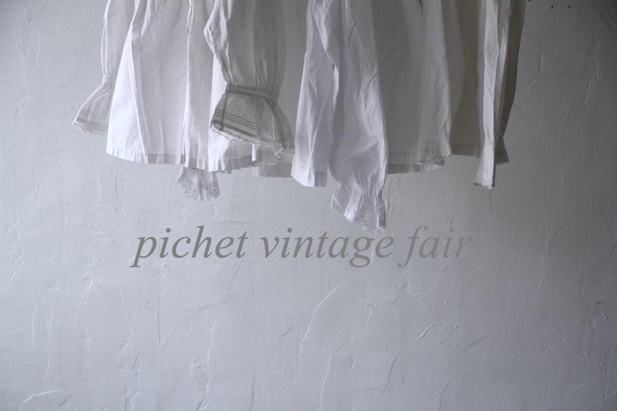 pichet vintage fair_f0335217_18365969.jpeg