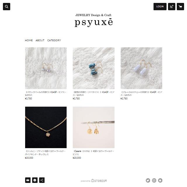 psyuxe Online Shop オープンしました♪_e0131432_11123712.jpg