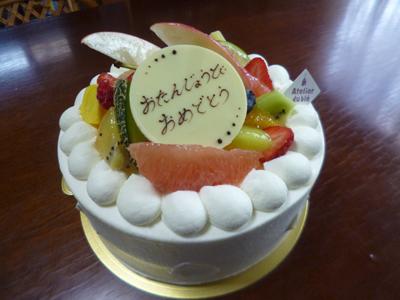 ★誕生日♪_c0343936_23123035.jpg