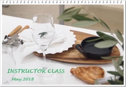 オリーブオイルのある食卓 ~インストラクタークラス_d0217944_22041515.jpg