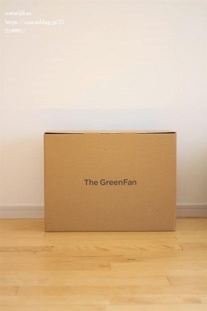 バルミューダのグリーンファンが届く_e0214646_16213081.jpg