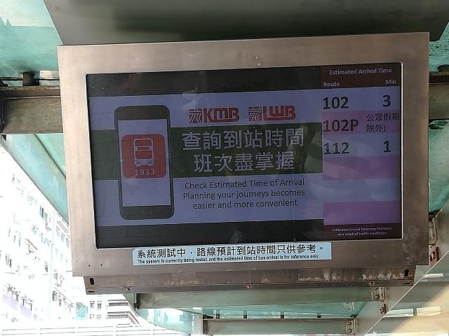 過海隧道巴士102號@水渠道→筲箕灣巴士總站_b0248150_07254069.jpg