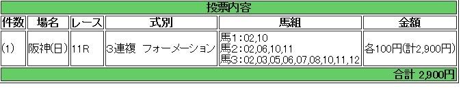 e0052353_16002120.jpg