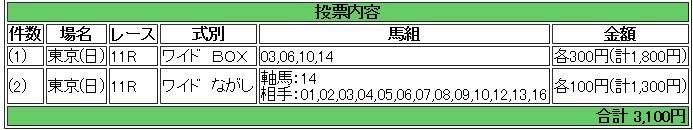 e0052353_16021666.jpg