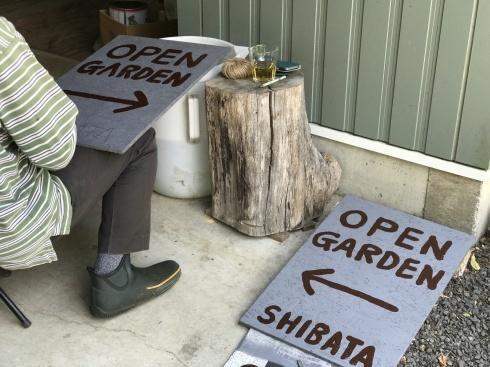 梅雨真っ最中の宮崎に戻りました・・・旅の余韻・・_b0137969_07242440.jpg