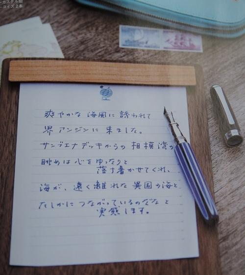 『趣味の文具箱vol.46』_e0200879_17341285.jpg