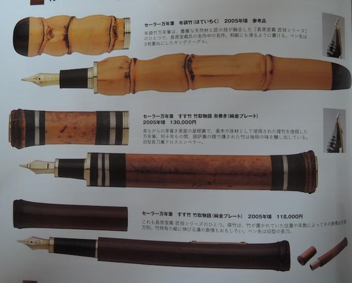 『趣味の文具箱vol.46』_e0200879_17443798.jpg