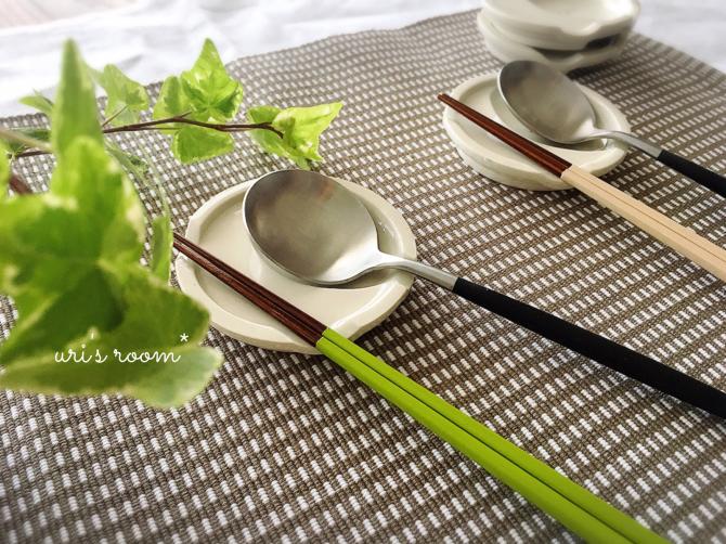 食卓が楽しくなる便利な箸置き!それから…夏の常備菜!_a0341288_20005161.jpg