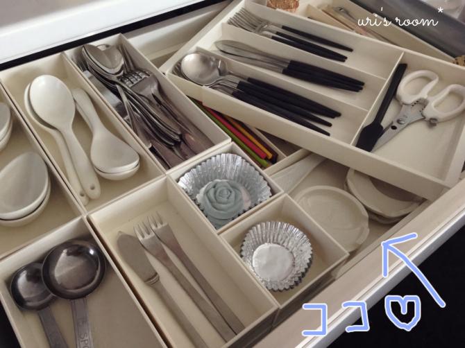 食卓が楽しくなる便利な箸置き!それから…夏の常備菜!_a0341288_22543251.jpg
