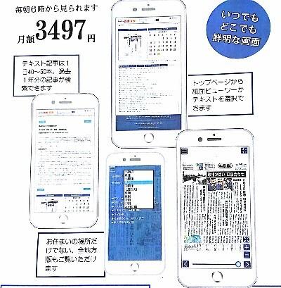 b0013099_18081985.jpg