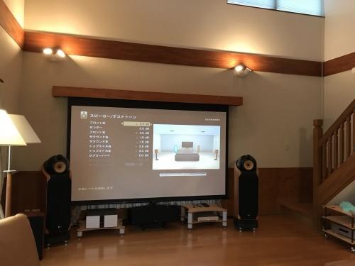 リビングシアター強化!VitusAudio RI-100設置☆_c0113001_23044361.jpg
