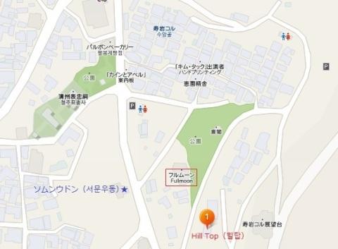 清州でマストな観光地 スアムゴル ②絶景の見えるカフェ_a0140305_01434960.jpg