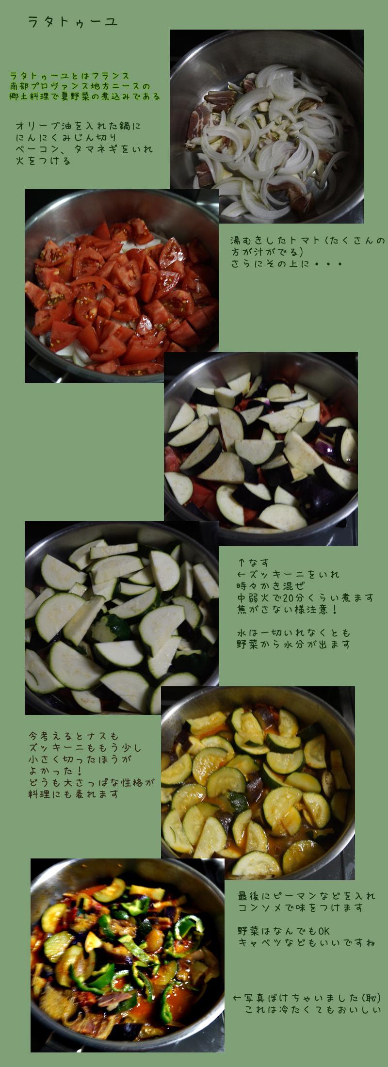 b0019313_16073614.jpg