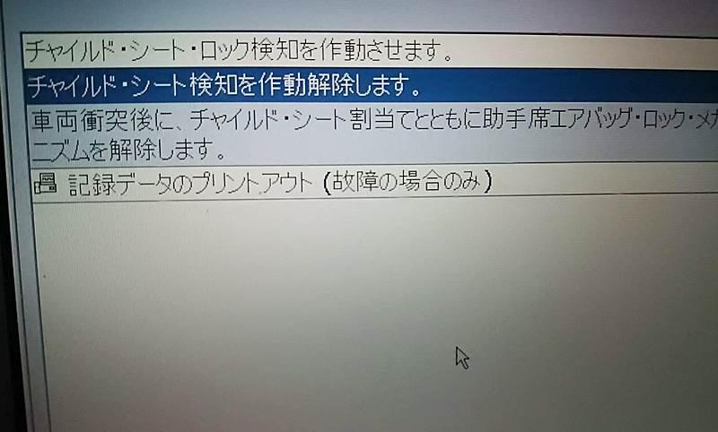 d0345614_2005262.jpg