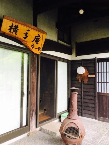 二人芝居 やまとなでしこ 〜横手庵編〜_f0015517_21490138.jpg