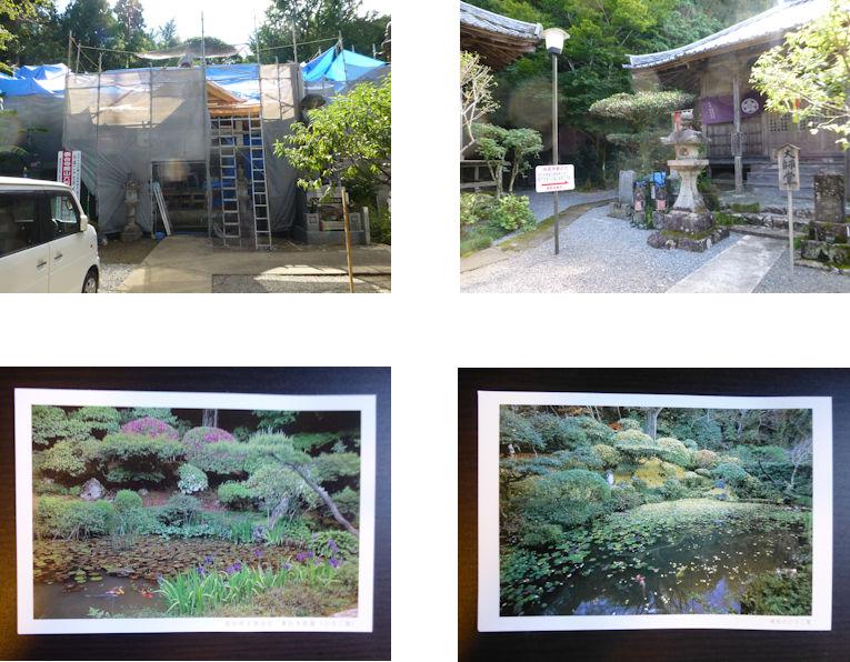 仁淀川編(30):佐川(15.8)_c0051620_20255641.jpg